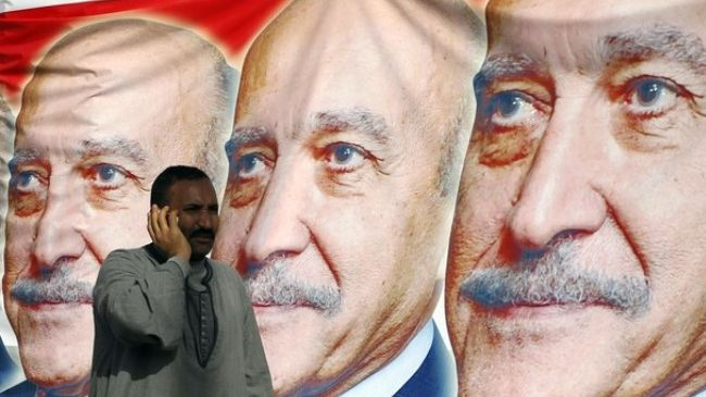 Photo of Butcher of Egypt to run for president