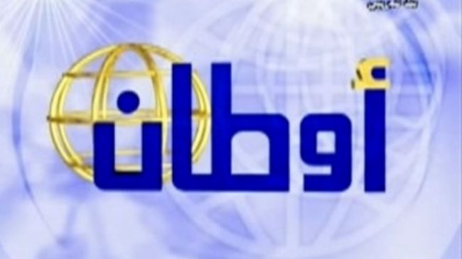 Photo of Saudi religious channel Awtan TV off air
