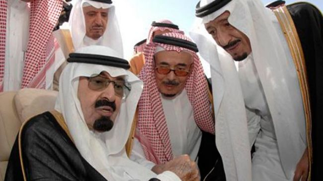 Photo of Article points to moribund state of Saudi ruling structure