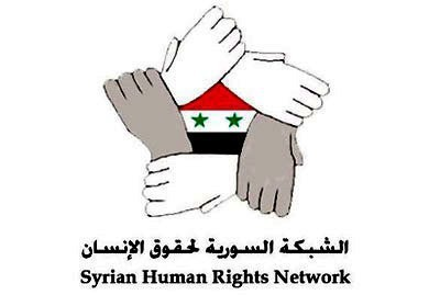 Photo of Syrian Human Rights Network: Terrorist Groups Continue their Criminal Acts, Violations of Annan's Plan