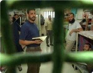 Photo of Khafsh: Talks with Israeli prison service ended in failure