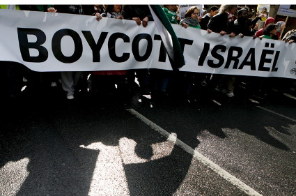 Photo of Gaza conference urges academic, cultural boycott of zionist Israel