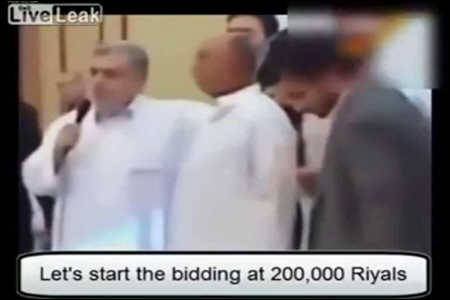 Photo of Saudi Auction Sells Suicide Bombers for Syria