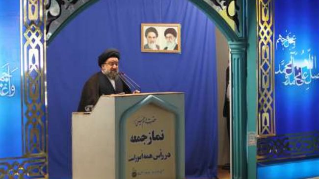 Photo of Iran will not give up 20 percent uranium enrichment: Cleric