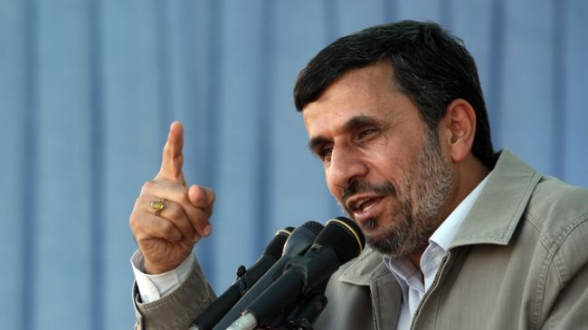 Photo of Imam Khomeini urged uprooting of Zionism: Ahmadinejad