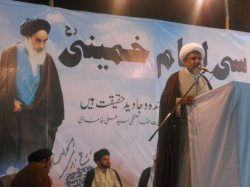 Photo of Imam Khomeini's death anniversary observed in Karachi