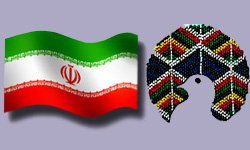 Photo of Iran Invites Latin American Leaders to NAM Meeting
