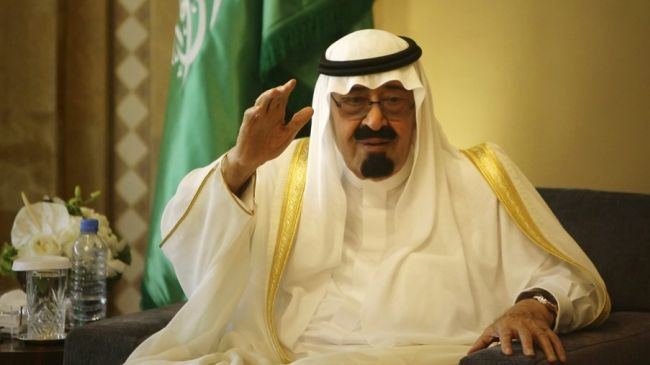 Photo of Iran will not invite Saudi king to NAM summit over executions: Official