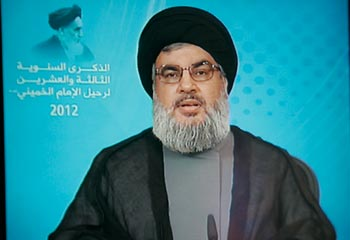 Photo of Sayyed Nasrallah: Great Imam, Model of Rulers