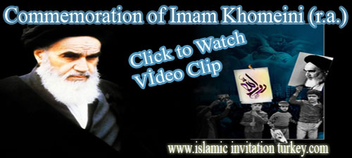 Photo of Video Clip- Commemoration of Imam Khomeini (r.a) Islamic Invitation Turkey