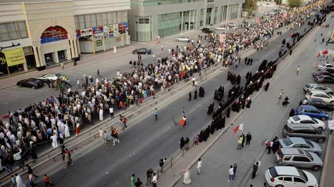 Photo of Bahraini revolutionaries rally to support political prisoners