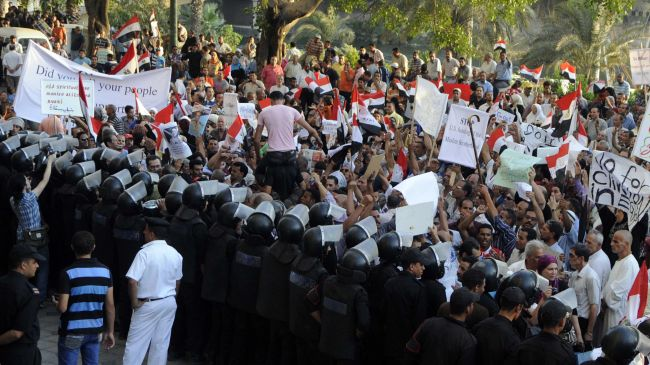 Photo of Egyptians hold two demos to protest against Clinton visit to Cairo