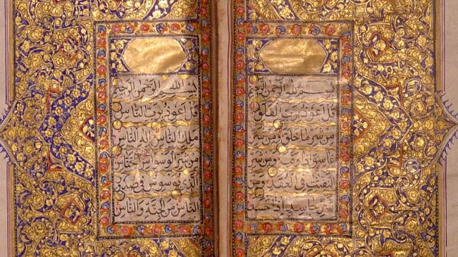 Photo of Iran to hold 1st intl. Qur'anic manuscript exhibition
