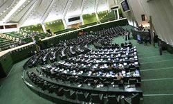 Photo of Iranian Parliament Condemns Azeri Gov't for Killing Hijab Supporter