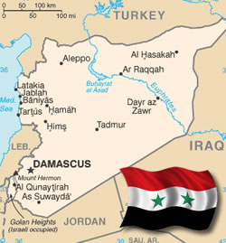 Photo of Recent Developments in Syria