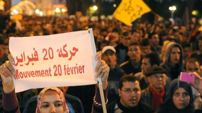 Photo of Moroccans protest against corruption, unemployment
