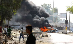Photo of Explosion Rocks S. Arabia's Intelligence Headquarters