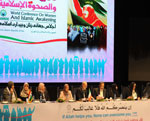 Photo of Zeenah Ibraheem: Islamic Struggle, Correct Path to Lasting Success