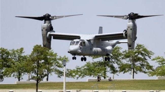 Photo of US Osprey aircraft arrive in Japan amid protests