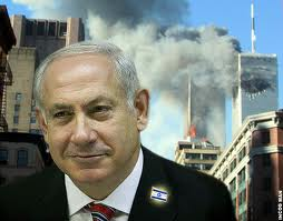 Photo of Zionist Israeli slaughterer premier snarled:  'military threat' against Iran