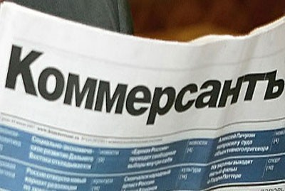 Photo of Russian Newspaper: Libyan Authorities Send Weapons, Including Anti-Air Missiles, to Syria's Opposition
