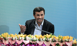 Photo of Ahmadinejad Stresses Opposition to Powers' Interference in Nations' Domestic Affairs