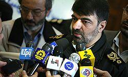 Photo of Islamic Iran's Police full ready for NAM summit