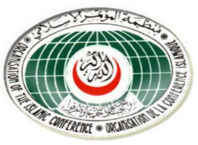 Photo of Suspending Syria's OIC membership politicized