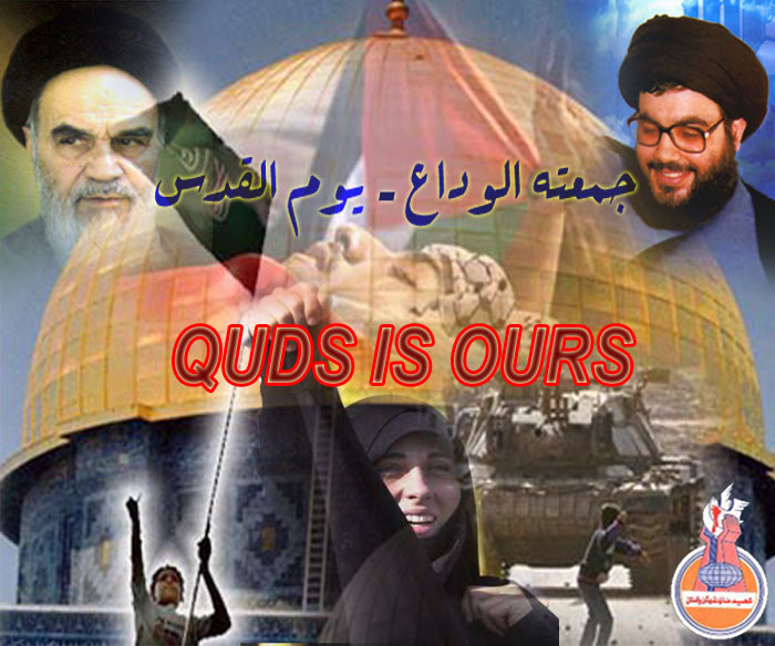 Photo of Quds Day is a token of Muslim world resistance