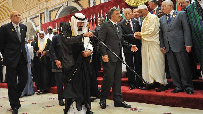 Photo of 'Saudi Arabia's King Abdullah takes special leave'