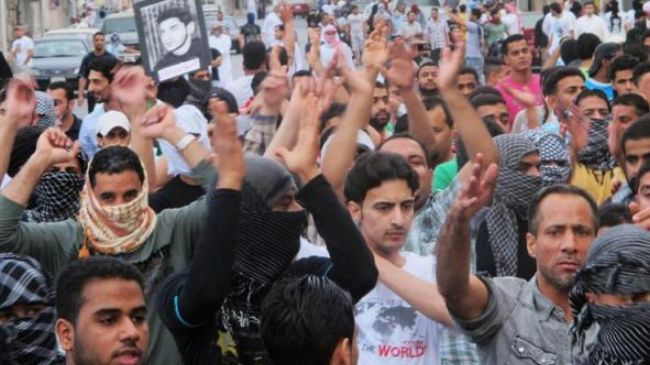 Photo of Saudis Protest for Prisoners' Release