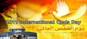 Photo of International Quds Day demonstrations to be held in 70 countries