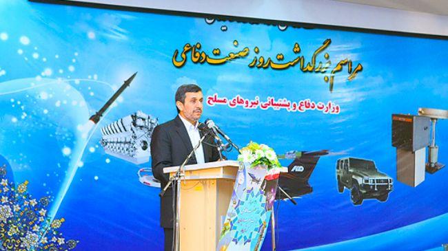 Photo of Iran defense abilities deterrent for bullies: Ahmadinejad
