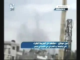Photo of Video- These gangs fighting not for freedom, just for killing civilians