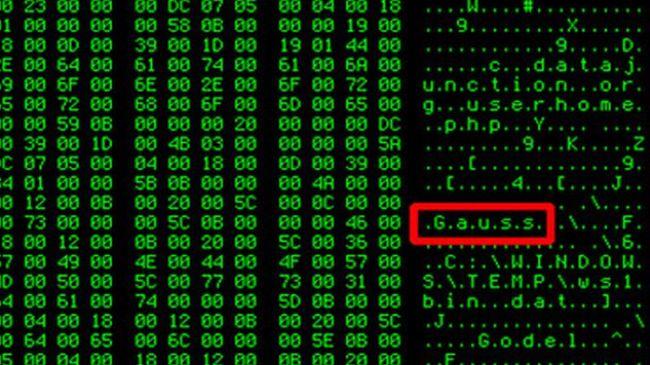 Photo of New US-Israeli computer virus targets Lebanese banks