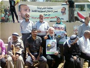 Photo of Palestinian MPs organize Sit-in in solidarity with prisoner Sharawna