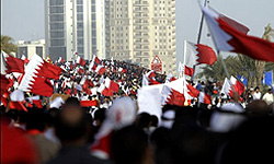 Photo of People Condemn Bahraini Court Verdicts for Opposition Figures