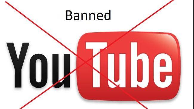 Photo of YouTube must remove anti-Islam film: Brazil