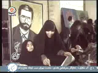 Photo of Video- Martyrs' Family in Iran helping Mujaheeds during War