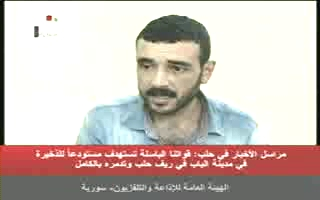 Photo of Video- Tunisian terrorist Ahmad Balhac confess his crimes in Syria