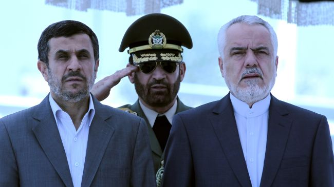 Photo of Ahmadinejad UN visit very important: Official