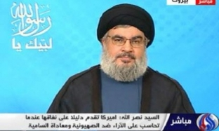 """Photo of Video- """"The Whole World to know that Ummah never leave the Prophet Mohammad (p.b.u.h)"""": Nasrallah"""