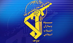 Photo of IRGC: Drone Incident Indicates Inefficiency of Israel's Iron Dome