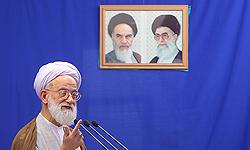 Photo of Senior Cleric Urges Iranian Nation's Unity against Economic Pressures