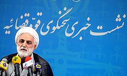 Photo of Judiciary Spokesman: Iran Can Prosecute US for Delisting MKO