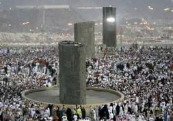 Photo of Muslim pilgrims mark Eid al-Adha in Mina