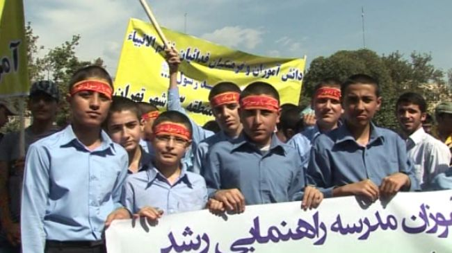 Photo of Young Students in Tehran protest US-made anti-Islam movie