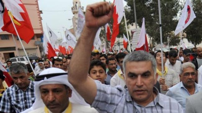 Photo of Western Puppet Bahrain court denies request for jailed activist  Rajab release
