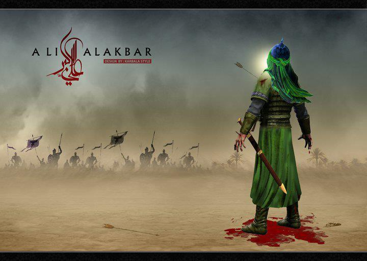 Photo of Martyrdom of Hazrat Abbas (a.s.) and his Brothers