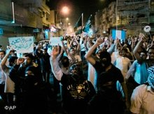 Photo of Al Saud terrified of popular protests at home: Analyst